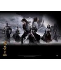 ฟงอวิ๋น 2 The Storm Warriors2 /พากษ์ไทย+ซับไทย DVD 1แผ่น
