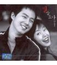 ซีรี่ย์เกาหลีA Wish Upon a Star 2  จับมือไว้แล้วไปสู้ฝัน /พากษ์ไทย V2D 3แผ่นจบ