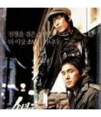 สองสหายหัวใจโซล Once Upon A Time in Seoul /หนังเกาหลี /พากษ์ไทย+ซับไทย DVD 1แผ่น