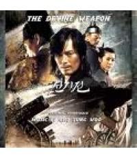 The Devine Weapon อุบัติศาสตรา มหาสงคราม /หนังเกาหลี /พากษ์ไทย+ซับไทย DVD 1แผ่น