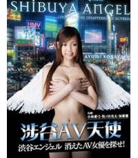 หนังอีโรติกShibuya Angel /หนังญี่ปุ่น /ซับอังกฤษ DVD 1แผ่น (ไม่ตัดไม่เซ็น)