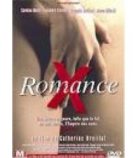 หนังอีโรติกRomance x /ซับไทย DVD 1แผ่น