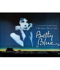หนังติดเรทBetty Blue เบ็ตตี้ บลู /ซับไทย DVD 2แผ่นจบ (ไม่ตัดไม่เซ็น)