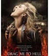 หนังโรงDrag Me to Hell กระชากลงหลุม /พากษ์ไทย+ซับไทย DVD 1แผ่น (กำกับโดย แซม ไรมี่ จากspiderman1-3)