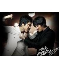 หนังเกาหลีRough Cut คู่เดือด เลือดฟ้า /พากษ์ไทย+ซับไทย DVD 1แผ่น (โซจีซบ ,คังจีฮวาน)