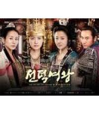 ซีรี่ย์เกาหลีQueen Seondeok /ซับไทย V2D 16แผ่นจบ/62 ตอน  (ลีโยวอน,โกฮยอนจอง,ออมแทอุง)