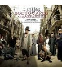หนังโรง 5พยัคฆ์พิทักษ์ซุนยัดเซ็น Bodyguards and Assassins /พากษ์ไทย+ซับไทย DVD 1แผ่น