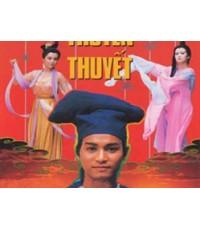 ฤทธิ์นางจิ้งจอก /หนังจีนโบราณ /พากษ์ไทย TV2D 4แผ่นจบ (กั๊วจิ้งอัน,หลานเจียอิ้ง,เติ้ลซุ่ยเหวิน)