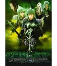 มู่หลาน วีรสตรีโลกจารึก Mulan /หนังจีน DVD พากษ์ไทย+ซับไทย 1แผ่น