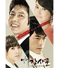 ซีรี่ย์เกาหลีHot Blood /ซับไทย V2D 5แผ่นจบ (ปาร์คแฮจิน,แชจองอัน,ชอยชอลโฮ,โจยูนฮี)