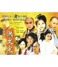 ปึงซีเง็ก หักด่านมนุษย์ทองคำ /หนังจีนกำลังภายใน /พากษ์ไทย V2D 5แผ่นจบ(จางเหว่ยเจี้ยน เถียนหนิว )