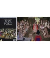 Pom Poko/ ปอมโปโกะ ทานูกิป่วนโลก (พากษ์ไทย+บรรยายไทย)/1แผ่นจบ