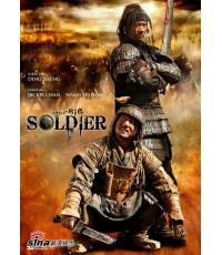 ใหญ่พลิกแผ่นดินฟัด Little big Soldier /หนังจีน /พากษ์ไทย+ซับไทย DVD 1แผ่น