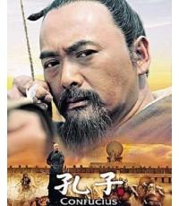 ขงจื้อ Confucius /หนังจีน /พากษ์ไทย+ซับไทย DVD 1แผ่น (โจวเหวินฟะ)