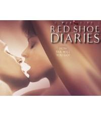 หนังฝรั่งRed Shoe Diaries ( Unrated D2D 4แผ่นจบ พากย์ไทย+บรรยายไทย)