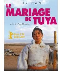 หนังเอเชียTuya\'s Marriage หารักพำนักหัวใจ /หนังจีน /พากษ์ไทย+ซับไทย DVD 1แผ่น