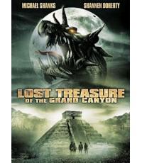 หนังฝรั่งLost Treasure Of The Grand ผจญภัยแดนขุมทรัพย์เทพนิยาย  /พากษ์ไทย+ซับไทย DVD 1แผ่น