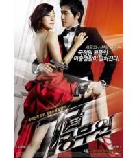 หนังเกาหลีMy Girlfriend is and Agent แฟนผมเป็นสายลับ /ซับไทย+พากษ์ไทย DVD 1แผ่น