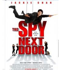 หนังฝรั่งSpy Next Door วิ่งโขยงฟัด /พากษ์ไทย+ซับไทย DVD 1แผ่น (เฉินหลง)