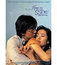 หนังเกาหลีApril Snow ลิขิตพิศวาส /พากไทย+ซับไทย DVD 1แผ่น
