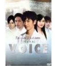 ซีรี่ย์ญี่ปุ่นVoice เสียงจากศพ/พากษ์ไทย TV2D 4แผ่นจบ(อัดทีวี)/ แนวคล้ายๆ bloody monday