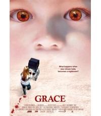 หนังฝรั่งGrace ทารกผี เกิดมาสยอง /พากษ์ไทย+ซับไทย DVD 1แผ่น