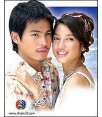 บาปรักทะเลฝัน (ปอ+แพท) /ละครไทย TV2D 4แผ่น
