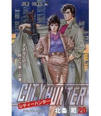 ซิตี้ฮันเตอร์ City Hunter /การ์ตูนชุด /พากษ์ไทย V2D 4แผ่นจบ