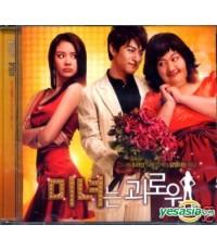 หนังเกาหลี 200 Pound Beauty  200 ปอนด์ แต่ก็ยังรักเธอนะ\quot;ฮันนะ\quot; /พากษ์ไทย,เกาหลี+ซับไทย DVD