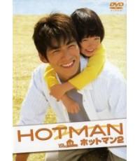 ซีรี่ย์ญี่ปุ่นHotman 2 สุภาพบุรุษสุดฮอต ภาค2 /เสียงญี่ปุ่น+ซับไทย V2D 3แผ่นจบ (ทาเคชิ โซริมาจิ)