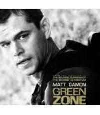 หนัีงฝรั่งGreen Zone กรีนโซน โคตรคนระห่ำ ฝ่าโซนเดือด /เสียงอังกฤษ,ไทย+ซับไทย DVD 1แผ่น (เมต เดมอน)