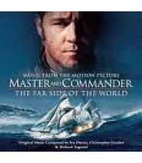 หนังฝรั่งMaster and Commander  ผู้บัญชาการล่าสุดขอบโลก /พากษ์ไทย,อังกฤษ+ซับไทย DVD 1แผ่น