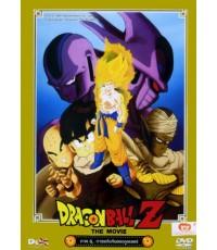 ดราก้อนบอลแซดเดอะมูฟวี่ vol.1-5  Dragonball Z  the Movie vol.1-5 /พากษ์ไทย,ญี่ปุ่น+ซับไทย 5แผ่น