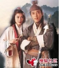 เดชคัมภีร์เทวดา (1996) นักแสดง หลี่ซ่งเสียน เหลียงเฟ่ยหลิง /หนังจีนกำลังภายใน /พากษ์ไทย V2D 6แผ่นจบ