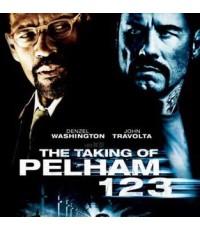 หนังฝรั่งTheTaking of Pelham 1 2 3    ปล้นนรก รถด่วนขบวน 1 2 3 /พากษ์ไทย,อังกฤษ+ซับไทย DVD 1แผ่น