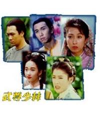 เดชคัมภีร์เส้าหลิน (เวินเจ้าหลุน เหลียงเสี่ยวปิง หลีจือ) /หนังจีนกำลังภายใน /พากษ์ไทย V2D 3แผ่นจบ