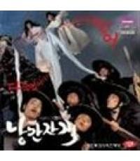 หนังเกาหลีRomantic Warrior /เสียงเกาหลี+ซับไทย DVD แผ่น