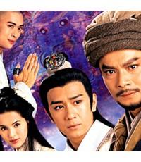 8 เทพอสูรมังกรฟ้า 1996 /หนังจีนชุด /พากษ์ไทย V2D 5แผ่นจบ (หวงเย่อหัว เฉินเห่าหมิ่น หลี่ยั่งถง)