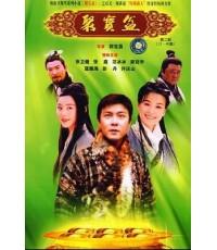 เสิ่นว่านซาน คนจนสู้แล้วรวย (จางเหว่ยเจี้ยน) /หนังจีนโบราณ /พากษ์ไทย V2D 6แผ่นจบ