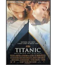 หนังฝรั่งTitanic  ไททานิค  /พากษ์ไทย,อังกฤษ+ซับไทย DVD 1แผ่น