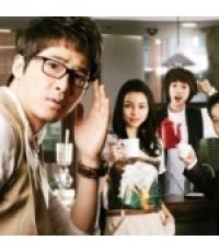 ซีรี่ย์เกาหลีCoffee House /เสียงเกาหลี+ซับไทย V2D 5แผ่นจบ (คังจีฮวาน ปาร์คซียอน และ อึนจอง จากT-ara)