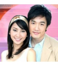 ศัตรูคู่ขวัญ (อ้วน+ยุ้ย) /ละครไทย TV2D 4แผ่นจบ