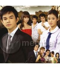 สกุลกา (มอส+วิว+อาร์) /ละครไทย TV2D 4แผ่นจบ