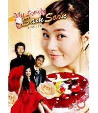 ซีรี่ย์เกาหลีmy name is kimsamsoon ฉันนี่แหละคิมซัมซุน /พากษ์ไทย,เกาหลี+ซับไทย DVD 6แผ่นจบ/16ตอนจบ