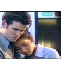 เพียงแค่ใจเรารักกัน (นุสบา+ศุภวัฒน์) /ละครไทย TV2D 3แ่ผ่นจบ