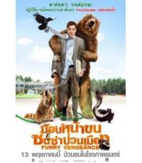 หนัีงฝรั่งFurry Vengeance  ม็อบหน้าขน ซนซ่าป่วน เมือง /พากษ์ไทย,อังกฤษ+ซับไทย DVD 1แผ่น