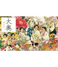 ซีรี่ย์ญี่ปุ่นOoku Hana no Ran War of the Belles:5 โอกุสงครามจอมนาง:5+SP 4ตอน/ พากษ์ไทย TV2D 5แผ่นจบ