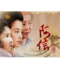 ซีรี่ย์ญี่ปุ่นOshin สงครามชีวิต โอชิน /พากษ์ไทย,ญี่ปุ่น+ซับไทย DVD 24แผ่นจบ