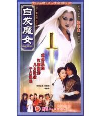 นางพญาผมขาว (จางจื้อหลิน สุ่ยหลิง) /หนังจีนกำลังภายใน /พากษ์ไทย V2D 5แผ่นจบ