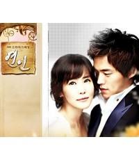 ซีรี่ย์เกาหลีLovers ฝันรักหัวใจปรารถนา /พากษ์ไทย TV2D 4แผ่นจบ(อัดจากทีวี)